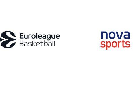 Μένει στην NOVA η Euroleague!