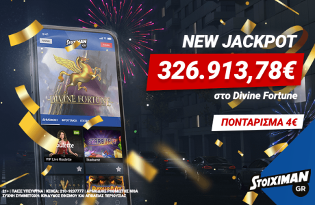 Κέρδισε 326.000€ σε Jackpot στο Stoiximan.gr με μόλις 4€!