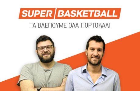 Super BasketBall για τους τελικούς των Play Offs #1