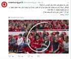 Κάθε γκολ του Σαλάχ μπορεί να κοστίσει 135.125.000€!