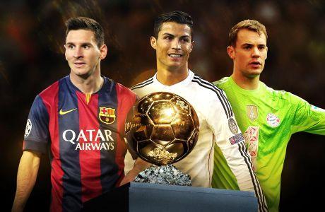 POLL: Ποιος είναι ο εκλεκτός σας για την Χρυσή Μπάλα;