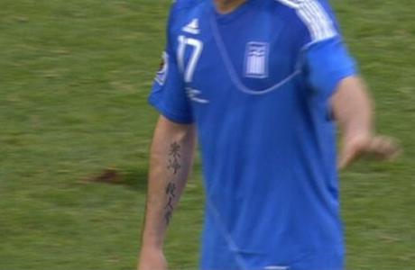 Το... ατυχές τατουάζ του Γκέκα