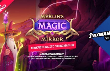 Αποκλειστικότητες, νέα παιχνίδια & Summer Fiesta στο Casino του Stoiximan.gr