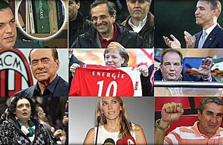 Όταν οι πρωθυπουργοί βλέπουν ποδόσφαιρο