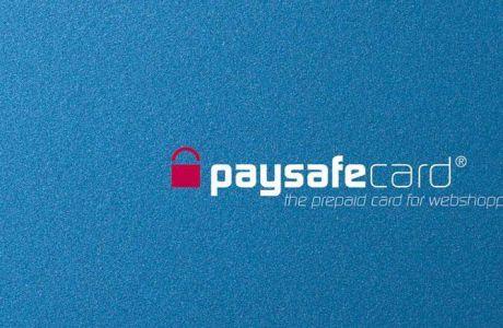 Τέλος εποχής για την Paysafe στην Ελλάδα