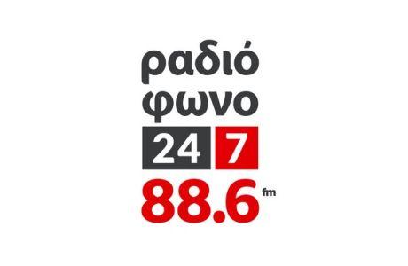 Τι είπε ο πρόεδρος του Πανελληνίου στο Ραδιόφωνο 247 για τις καταγγελίες Παφίλη
