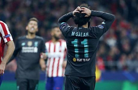"""Ο Σαλάχ στο """"Μετροπολιτάνο"""" μετά την ήττα της Λίβερπουλ από την Ατλέτικο (18/2/2020)"""