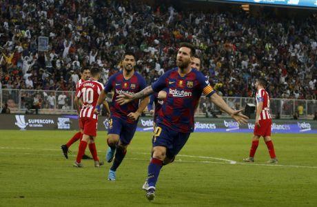 O Λιονέλ Μέσι πανηγυρίζει ένα γκολ στο Μπαρτσελόνα-Ατλέτικο Μαδρίτης στον ημιτελικό του ισπανικού Σούπερ Καπ, την Παρασκευή 10 Ιανουαρίου 2020