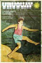 Οι αφίσες των Μουντιάλ