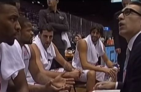 "VIDEO: Όταν ο Κουκ ""ξυπνούσε"" τον Σκαριόλο!"