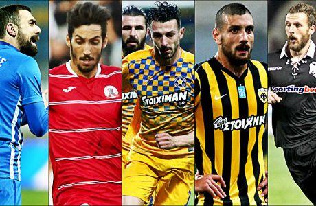 Οι καλύτεροι ελεύθεροι Έλληνες ποδοσφαιριστές