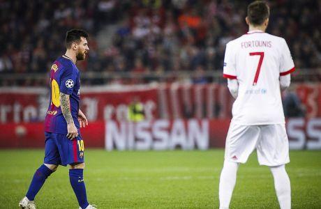 Ο Λιονέλ Μέσι είναι εκτός Champions League. Τι θα συμβεί με τον Ολυμπιακό του Κώστα Φορτούνη;