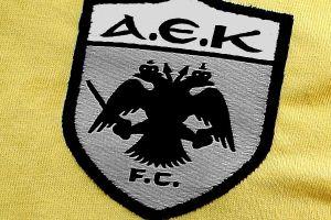 Αφαίρεση βαθμών για την ΑΕΚ, χάνει το ματς στα χαρτιά