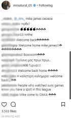 Ο Μάικ Τζέιμς ξανά με τη φανέλα του Παναθηναϊκού (στο instagram)