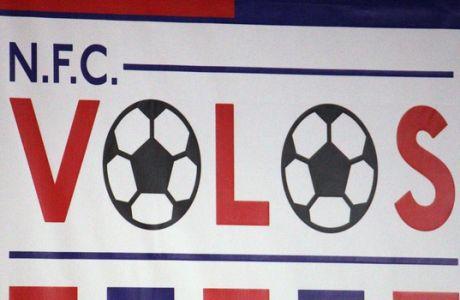 ΑΠΟΚΑΛΥΨΗ! Αυτός είναι ο Volos FC