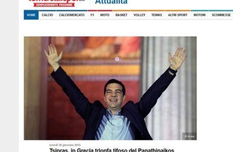 "Corriere: ""Θριάμβευσε ο οπαδός του Παναθηναϊκού"""