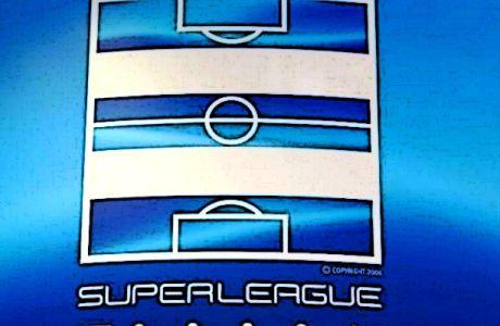 Την 1η Ιουλίου η κλήρωση του πρωταθλήματος της Super League