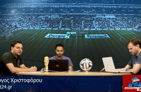 superBALL Bet: Ο απολογισμός των αγώνων της Δευτέρας