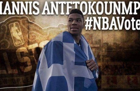 Σιγά την είδηση: Έλληνες τσακώνονται σε ποστ των Μπακς για Αντετοκούνμπο