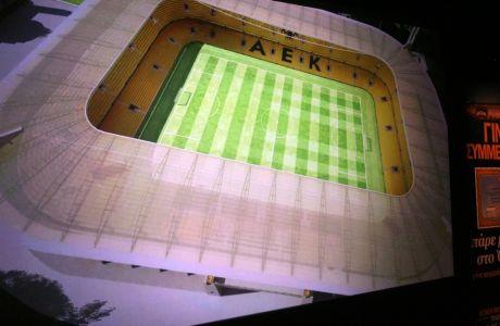 Υπογραφές και μπουλντόζες για το γήπεδο της ΑΕΚ