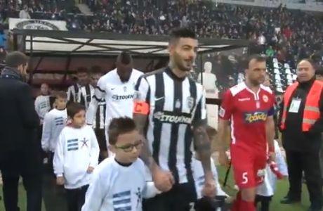 Η παρακάμερα του ματς ΠΑΟΚ-Πλατανιάς (VIDEO)
