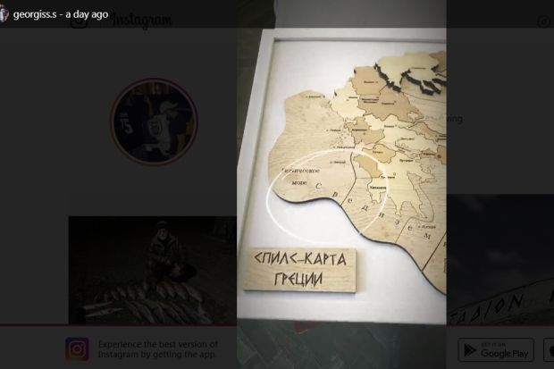 Ο Σαββίδης έκανε την Αθήνα... Θεσσαλονίκη!
