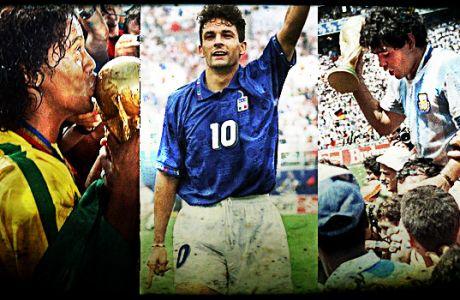 Τα 10 κορυφαία γκολ στην ιστορία των Παγκοσμίων Κυπέλλων