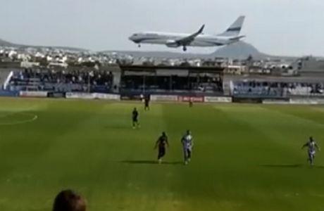 """Αεροπλάνο περνάει """"ξυστά"""" από το γήπεδο του Ηροδότου"""