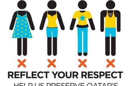 Ενδυματολογικές συστάσεις από το Κατάρ για το Μουντιάλ