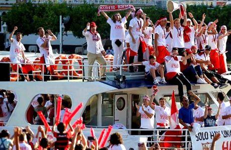 Λούζεται το Κύπελλο στον Γουαλδακιβίρ!