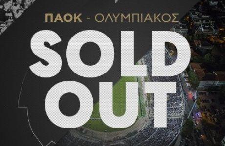 Sold out σε χρόνο ρεκόρ το ΠΑΟΚ - Ολυμπιακός!