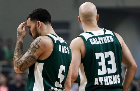 19/04/2018 Panathinaikos Vs Real Madrid for Turkish Airlines Euroleague play offs game 2 season 2017-18 in OAKA Stadium in Athens - Greece  Photo by: Georgia Panagopoulou / Tourette Photography