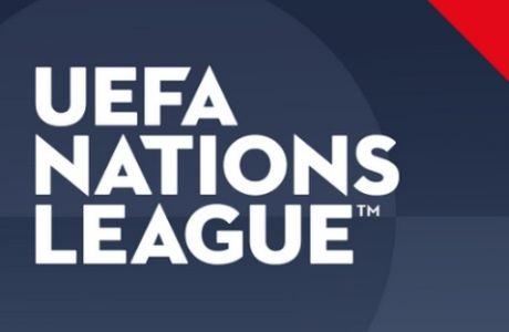 Η μπάλα του Nations League είναι τόσο μπερδεμένη όσο το σύστημα διεξαγωγής