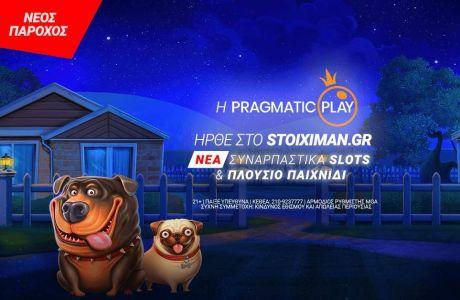 Νέα συναρπαστικά slots στον Stoiximan