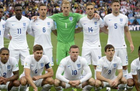 Πώς κατακτά το Παγκόσμιο Κύπελλο η Αγγλία!