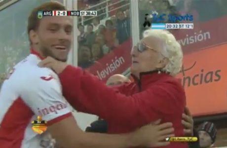 Η... σούπερ γιαγιά του Ρινάλντι!
