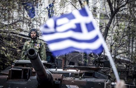 Στρατιωτική παρέλαση για την εθνική επέτειο της 25ης Μαρτίου 1821, την Κυριακή 25 Μαρτίου 2018, στην Αθήνα. (EUROKINISSI/ΓΙΩΡΓΟΣ ΚΟΝΤΑΡΙΝΗΣ)