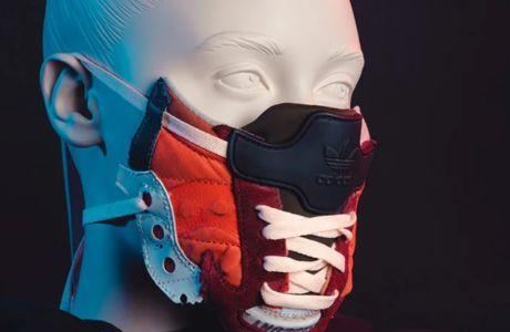 Μάσκα από sneakers adidas