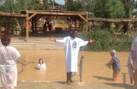 Ο Τζούνιορ διέσχισε τον Iορδάνη ποταμό (PHOTOS)