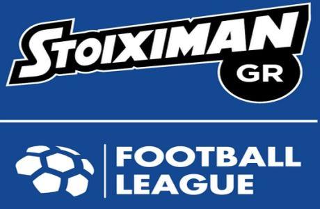 Συμφωνία Stoiximan και Football League για την χορηγία του πρωταθλήματος!