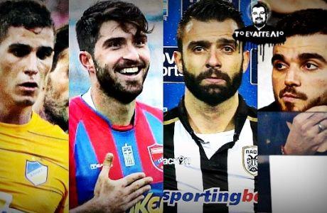Ο γνωστός Βραζιλιάνος για ΠΑΟΚ, ο Σαββίδης και το παρασκήνιο με Πιέρο και Καρίμ