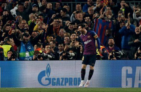 Ο Λιονέλ Μέσι της Μπαρτσελόνα πανηγυρίζει το γκολ που σημείωσε κόντρα στη Μάντσεστερ Γιουνάιτεντ, για τον πρώτο προημιτελικό του Champions Leageu 2018-2019 στο 'Καμπ Νόου', Βαρκελώνη, Τρίτη 16 Απριλίου 2019