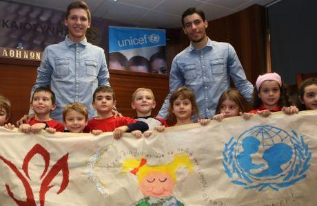 Ο Ολυμπιακός στο πλευρό των παιδιών όλου του κόσμου!