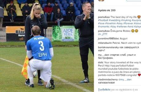 Ποδοσφαιριστής έκανε πρόταση γάμου στη βοηθό!