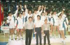 Η Εθνική Ελλάδας στο βάθρο του Ευρωμπάσκετ '89. Το αργυρό μετάλλιο που επιβεβαίωσε το χρυσό του '87
