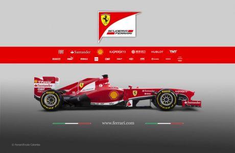 Παρουσιάστηκε η νέα Ferrari