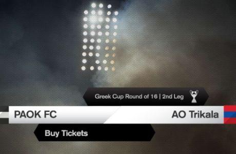 Τα εισιτήρια του ΠΑΟΚ-ΑΟ Τρίκαλα