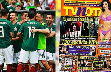 Ροζ σκάνδαλο στο Μεξικό με 8 διεθνείς και... 30 ιερόδουλες!