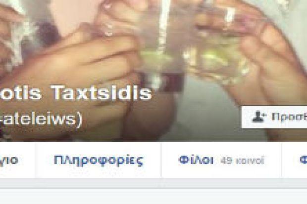 Τι θέλει να πει ο... ποιητής Ταχτσίδης με τα post του;