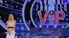"""Ο Τότι στο ιταλικό """"Big Brother"""" για χάρη της Ίλαρι!"""